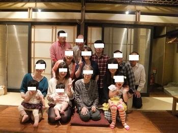 米寿お祝い17.jpg